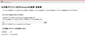 jinsei_oteage_com1