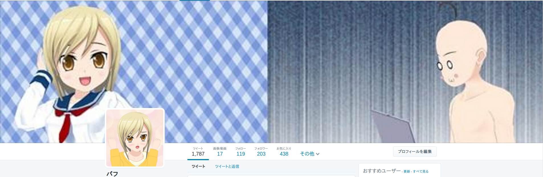 twitter_new_profile